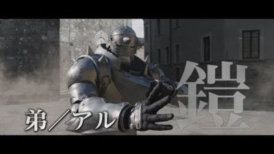 The First Full Trailer of the Fullmetal Alchemist Live-Action Movie is Here