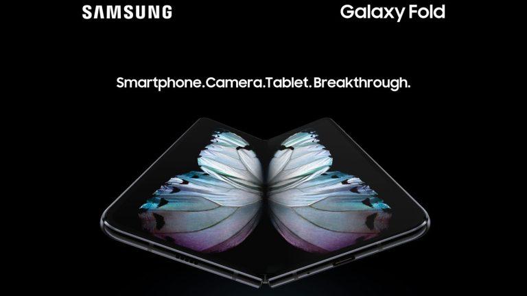 Samsung Galaxy Fold Pre Order