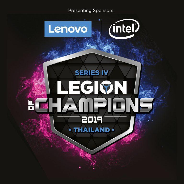 Lenovo - Legion of Champions 2019