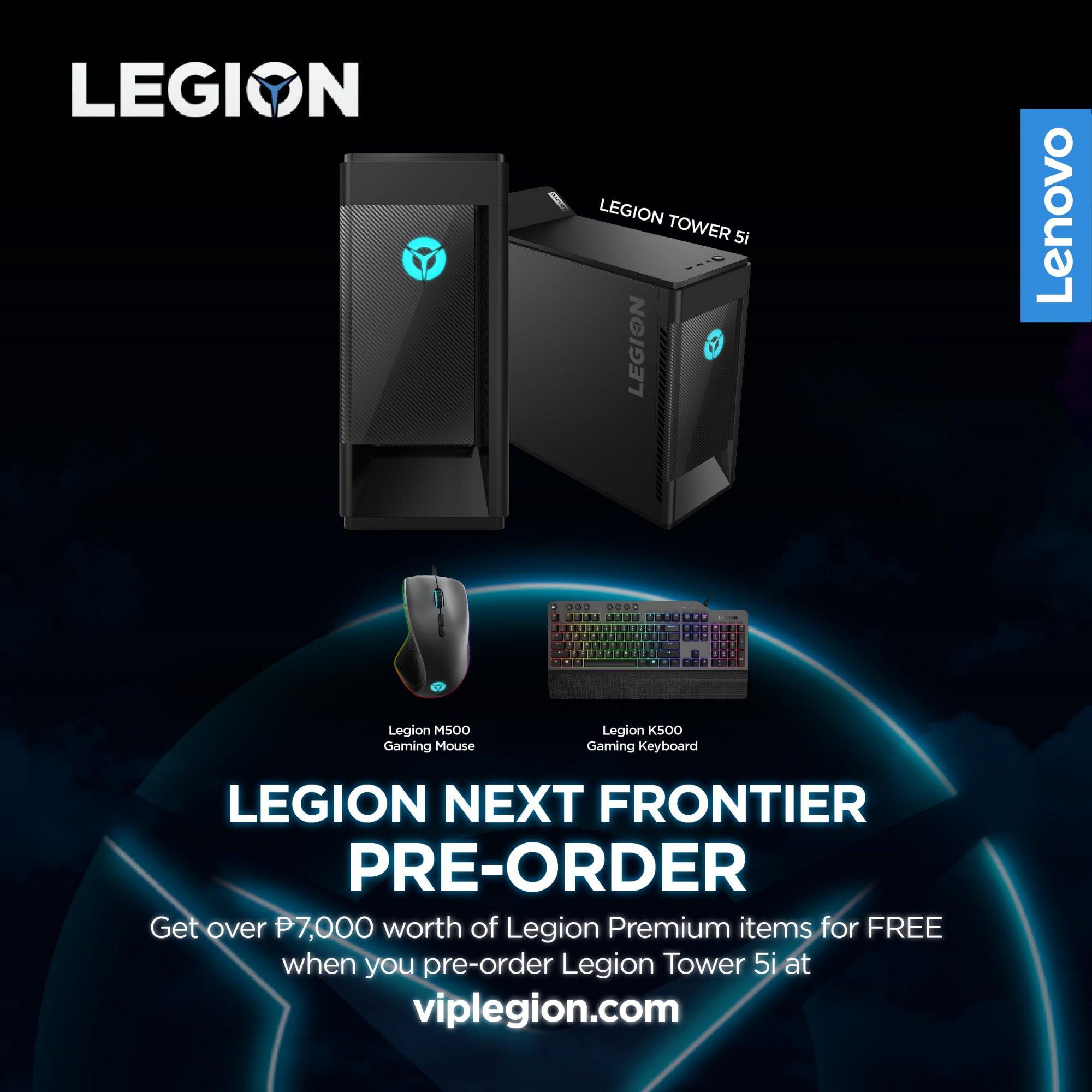 Legion Tower 5i pre-order