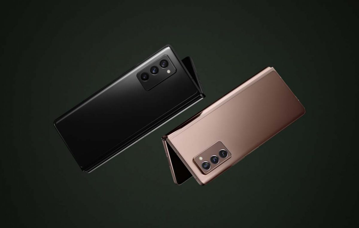 Unpacked Part 2 – Samsung Introduces the Galaxy Z Fold2