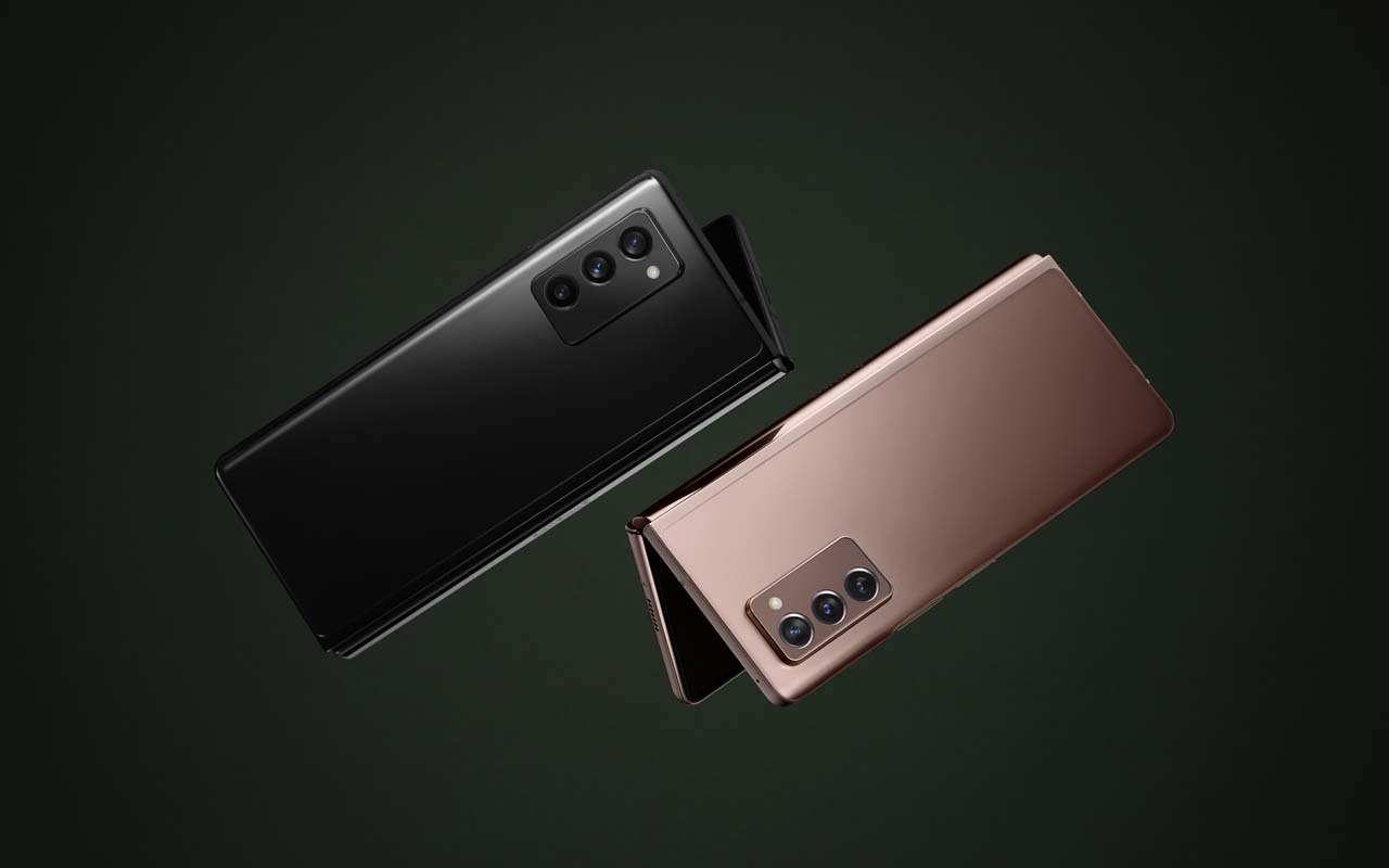 Change the Shape of the Future – Samsung Introduces the Galaxy Z Fold2