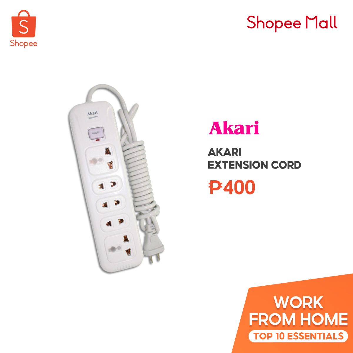 Akari Extension Cord