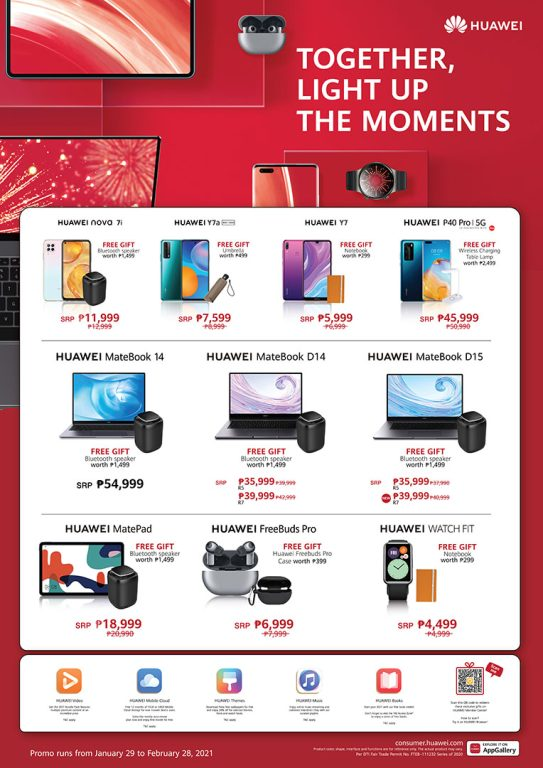 Huawei Light Up the Moments promo
