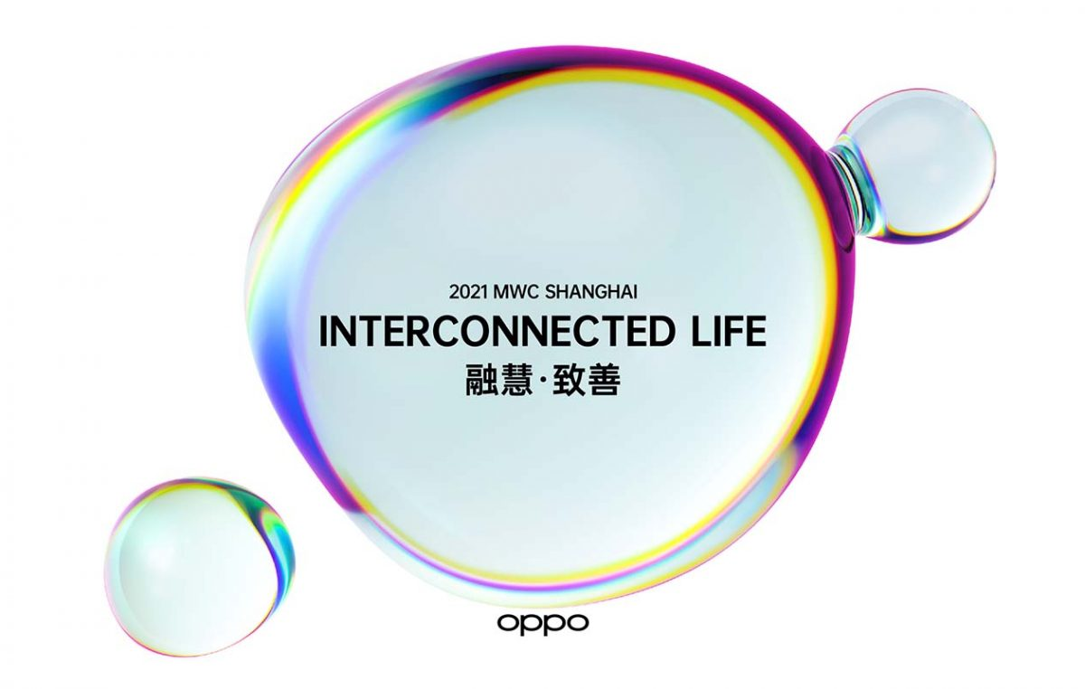OPPO to Showcase Technology Breakthroughs at MWC Shanghai 2021